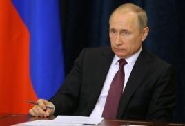 В России ужесточается ответственность за создание картелей