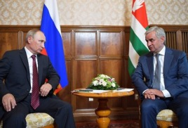 Владимир Путин: Россия гарантирует независимость и безопасность Абхазии
