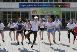 Обнинский «Полёт» принял финалистов областного фестиваля «Дети за здоровый образ жизни»