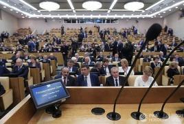 ПОЛИТИЧЕСКАЯ ЖИЗНЬ: Калужские депутаты в Государственной Думе определились с комитетами
