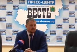 Юные дипломаты встретятся на форуме в Обнинске