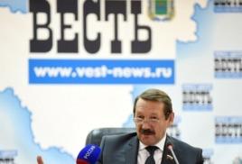 Геннадий Скляр: У Москвы и Калуги крепкие связи