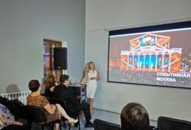 Калуга и Москва обменялись презентациями своих туристических возможностей