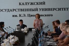 Калуга и Москва обменялись опытом подготовки учителей