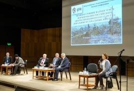 Историческое значение Великого стояния на Угре обсудили  на всероссийской научной конференции